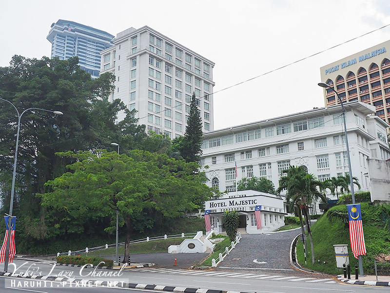The Majestic Hotel Kuala Lumpur吉隆坡大華飯店.jpg