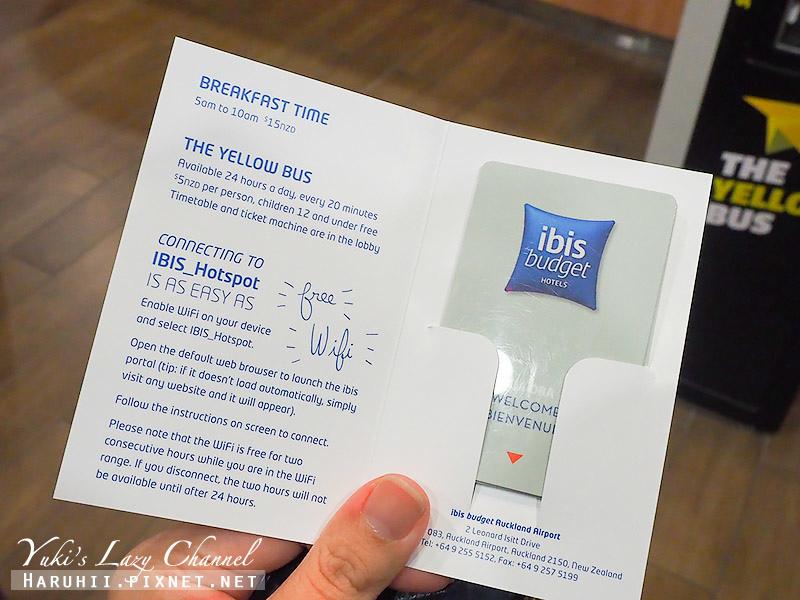ibis Budget Auckland Airport奧克蘭機場宜必思快捷飯店1.jpg