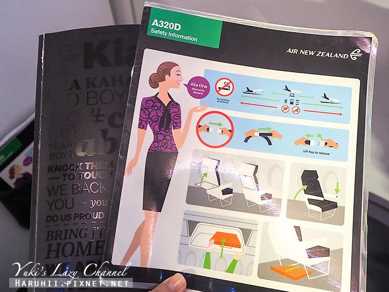 紐西蘭航空Air NewZealand紐航國內線7.jpg