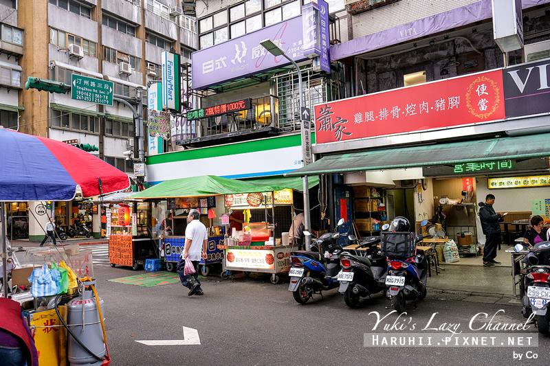 台北公館蕭家傳統小吃排骨飯02.jpg