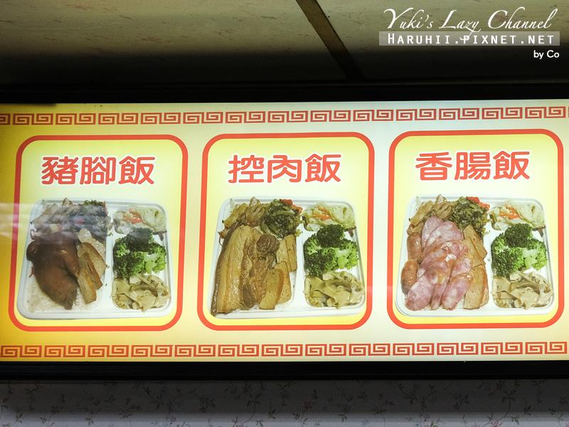 台北公館蕭家傳統小吃排骨飯05.jpg