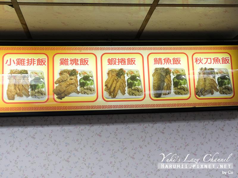台北公館蕭家傳統小吃排骨飯07.jpg