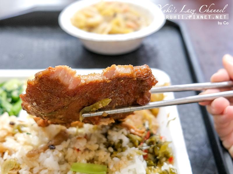 台北公館蕭家傳統小吃排骨飯16.jpg