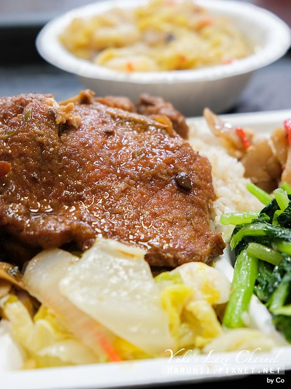 台北公館蕭家傳統小吃排骨飯15.jpg