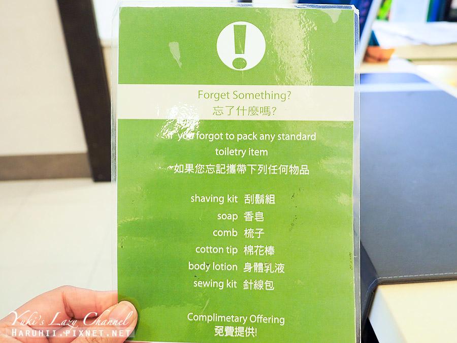 台中公園智選假日飯店Holiday Inn Express Taichung Park5.jpg
