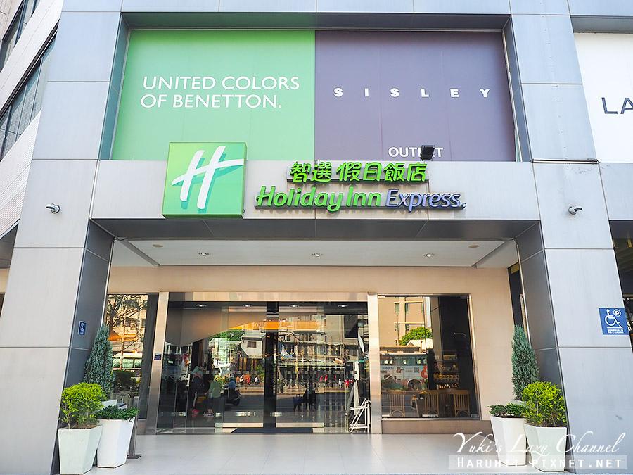 台中公園智選假日飯店Holiday Inn Express Taichung Park3.jpg