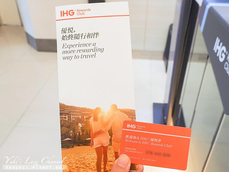 台中公園智選假日飯店Holiday Inn Express Taichung Park6.jpg