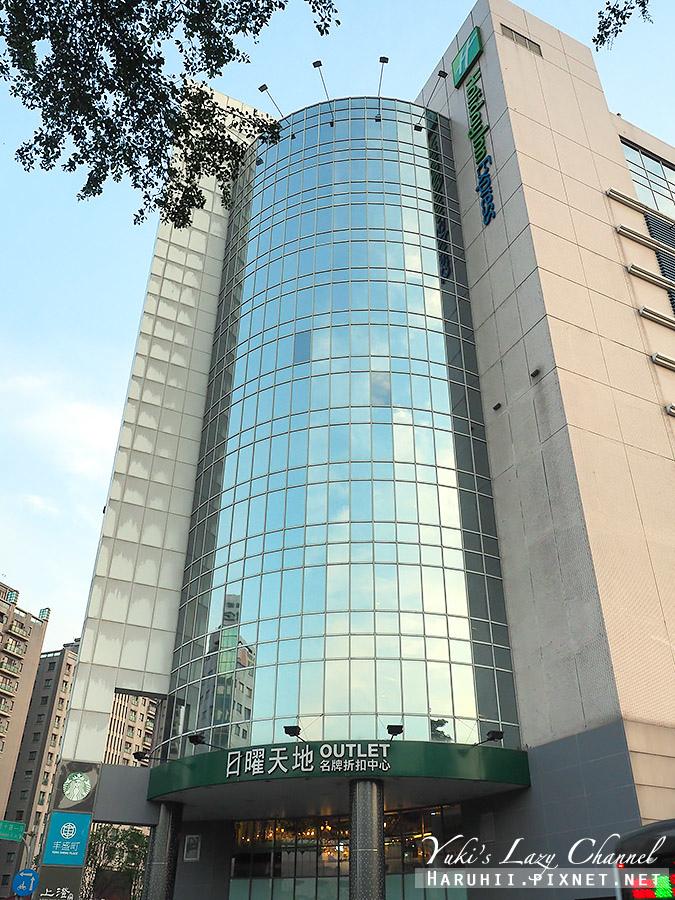 台中公園智選假日飯店Holiday Inn Express Taichung Park4.jpg
