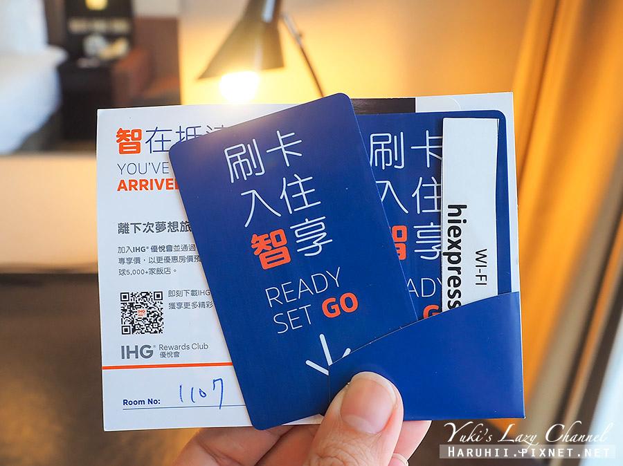 台中公園智選假日飯店Holiday Inn Express Taichung Park14.jpg