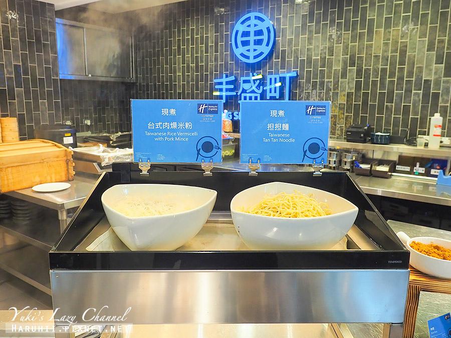 台中公園智選假日飯店Holiday Inn Express Taichung Park40.jpg