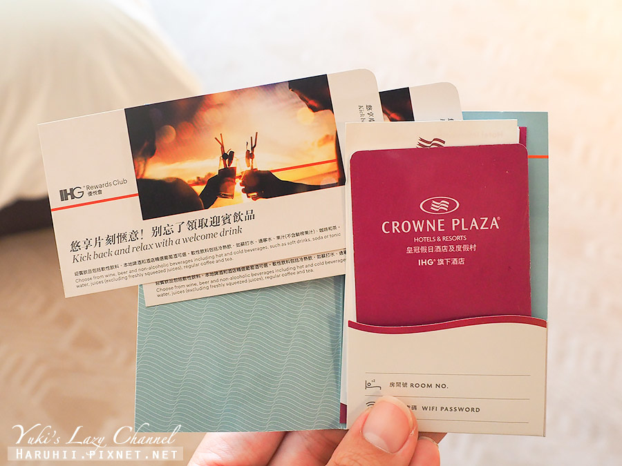 台南大員皇冠假日酒店Crowne Plaza Tainan41.jpg