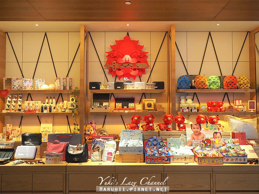 台南大員皇冠假日酒店Crowne Plaza Tainan59.jpg