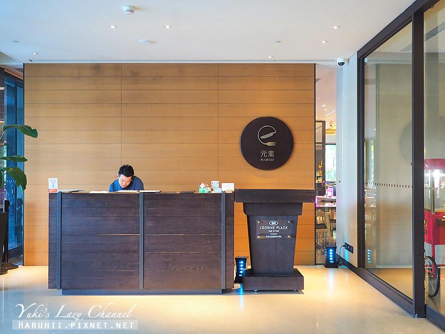 元素餐廳Buffet吃到飽台南大員皇冠假日酒店13.jpg