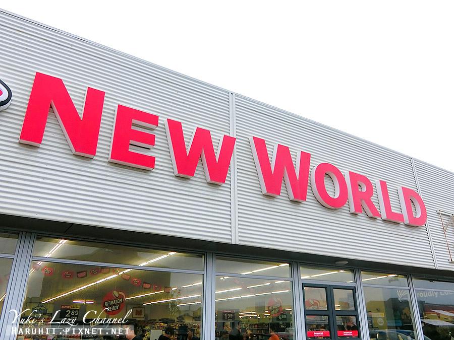 紐西蘭超市必買51.jpg
