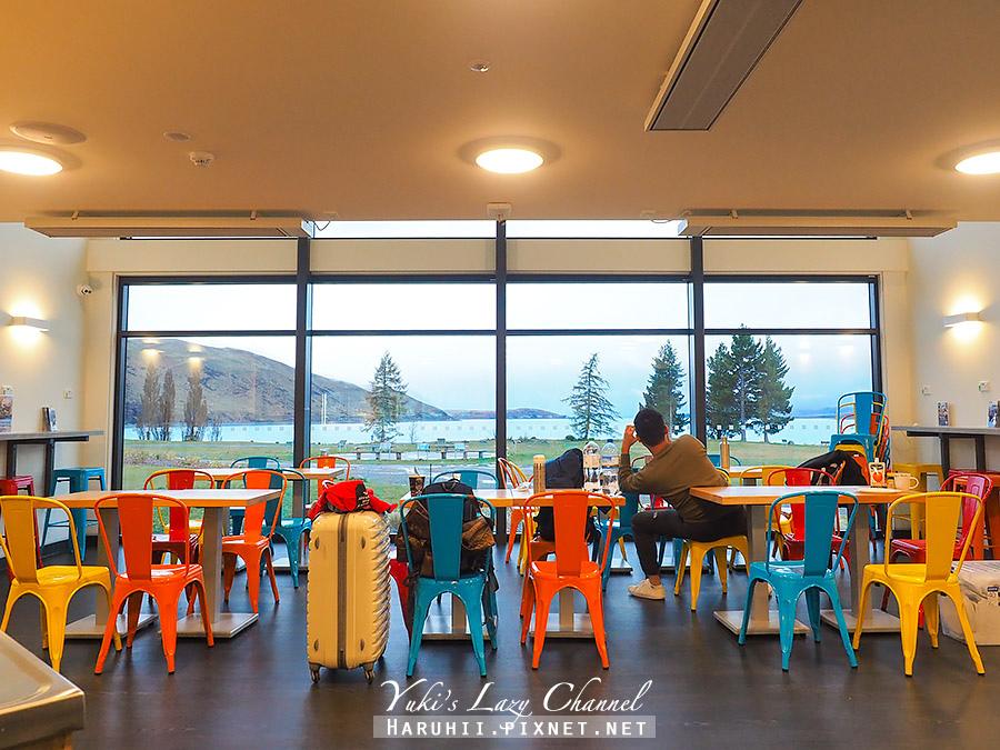 YHA Lake Tekapo蒂卡波湖青年旅館21.jpg