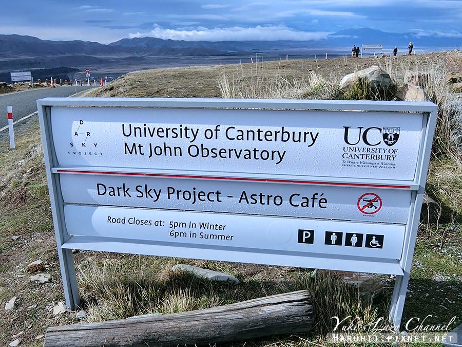 約翰山天文台mt. john observatory10.jpg