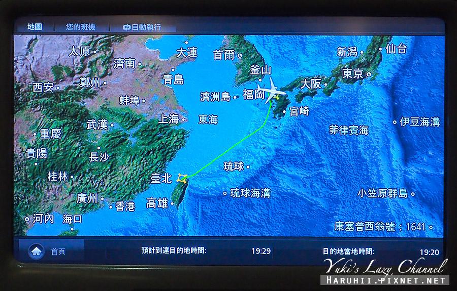 華航台北福岡a330-300雲門舞集彩繪機13.jpg