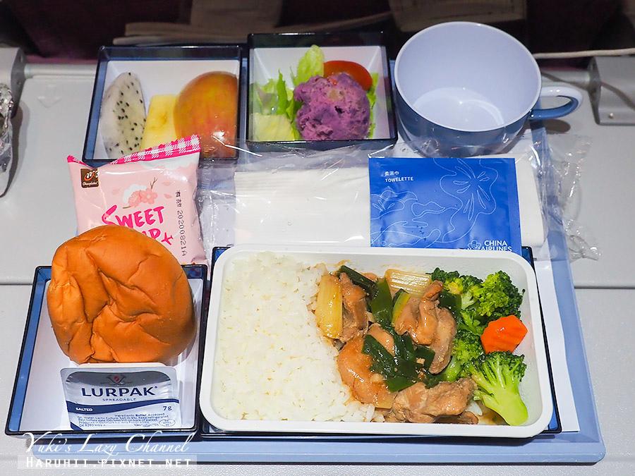 華航台北福岡a330-300雲門舞集彩繪機11.jpg