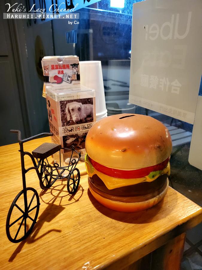 台北通化街 鬍子漢堡05.jpg