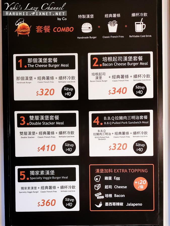 台北通化街 鬍子漢堡07.jpg