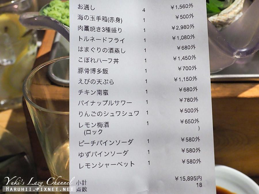 福岡博多居酒屋海風土40.jpg