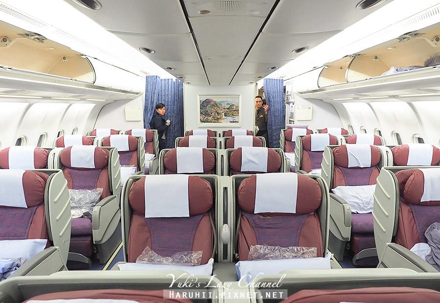 華航商務艙A330台北福岡2.jpg