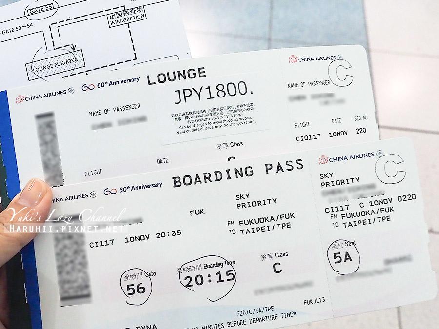 華航商務艙A330台北福岡3.jpg