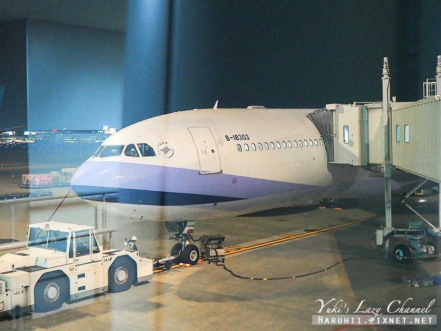 華航商務艙A330台北福岡5.jpg