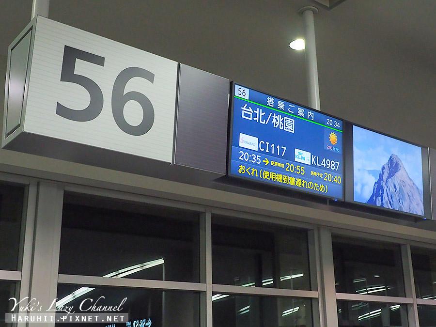 華航商務艙A330台北福岡4.jpg