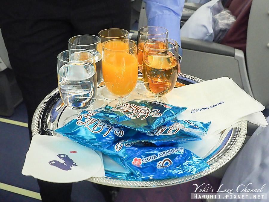 華航商務艙A330台北福岡13.jpg