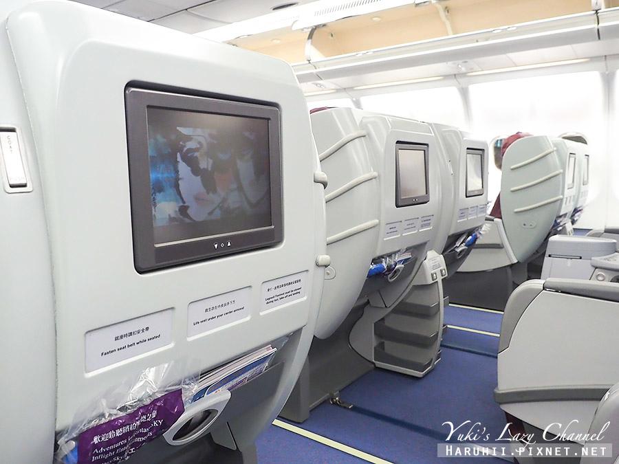 華航商務艙A330台北福岡10.jpg