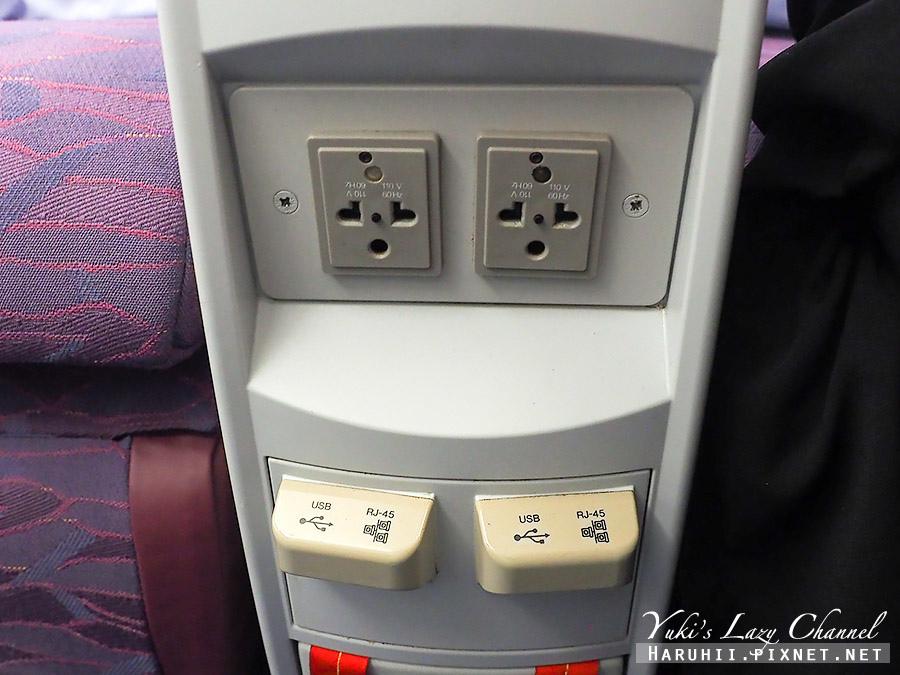 華航商務艙A330台北福岡15.jpg