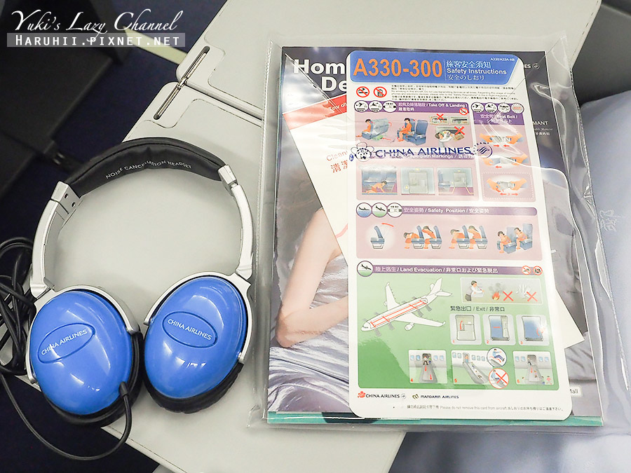 華航商務艙A330台北福岡23.jpg