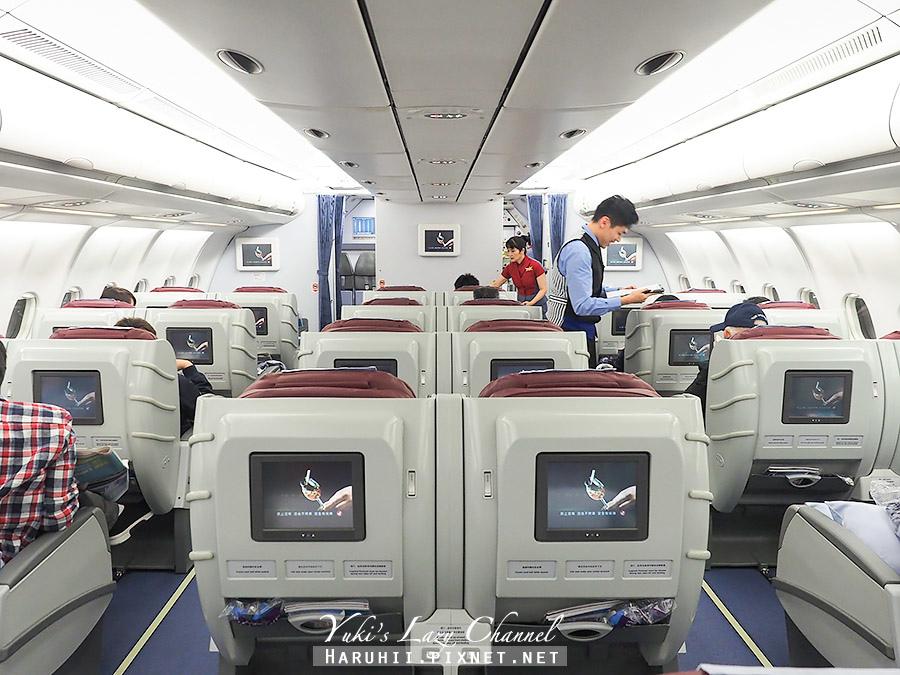 華航商務艙A330台北福岡25.jpg
