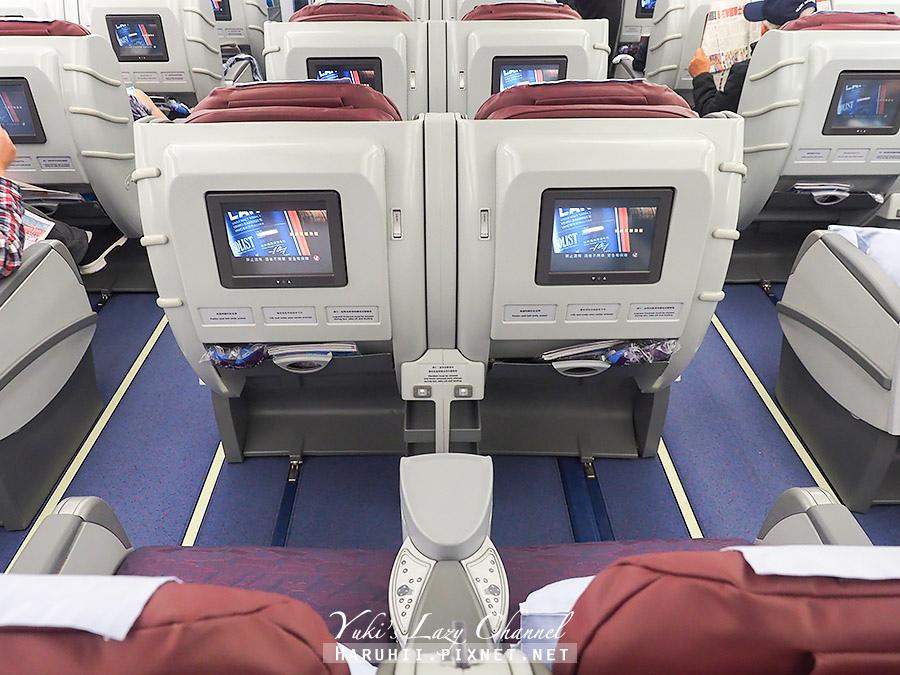 華航商務艙A330台北福岡26.jpg