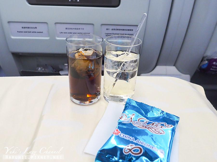 華航商務艙A330台北福岡31.jpg