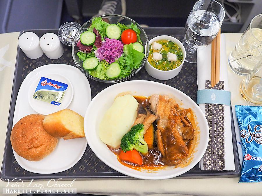 華航商務艙A330台北福岡36.jpg