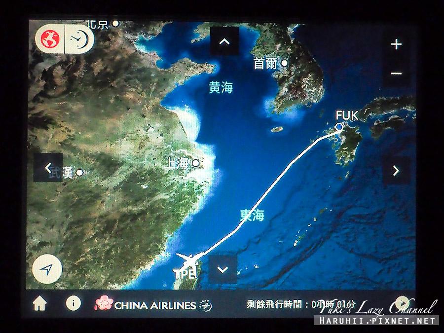 華航商務艙A330台北福岡41.jpg