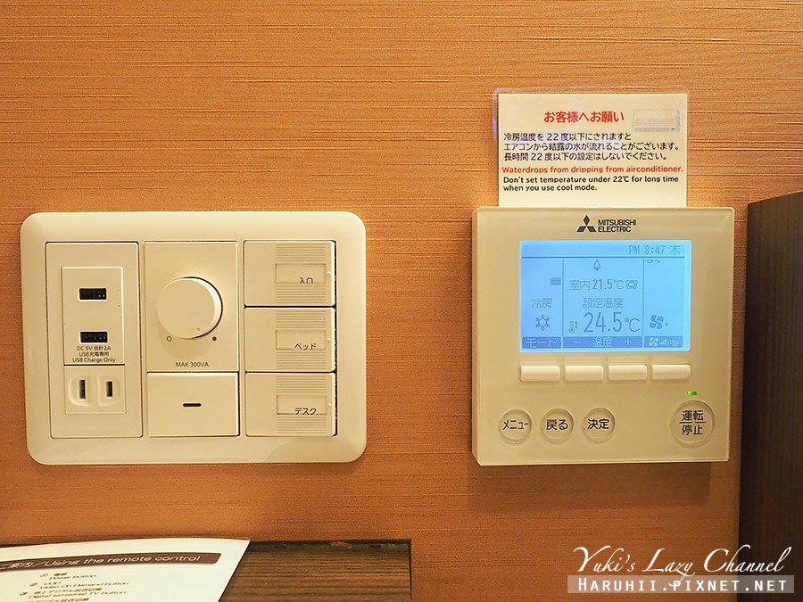 Hotel Wing International Hakata Shinkansenguchi博多新幹線口永安國際飯店9.jpg