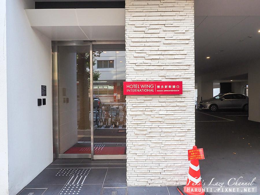 Hotel Wing International Hakata Shinkansenguchi博多新幹線口永安國際飯店27.jpg