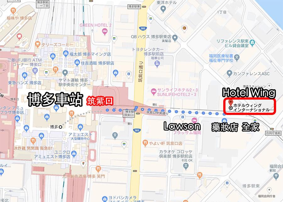 Hotel Wing International Hakata Shinkansenguchi.jpg
