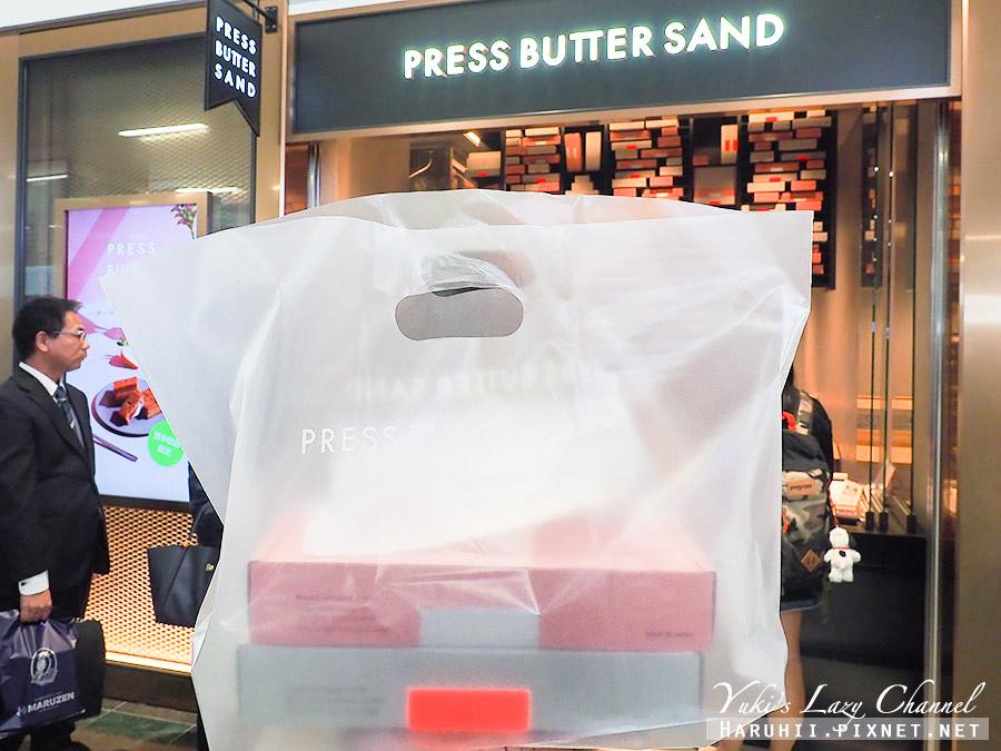 福岡Press Butter Sand6.jpg