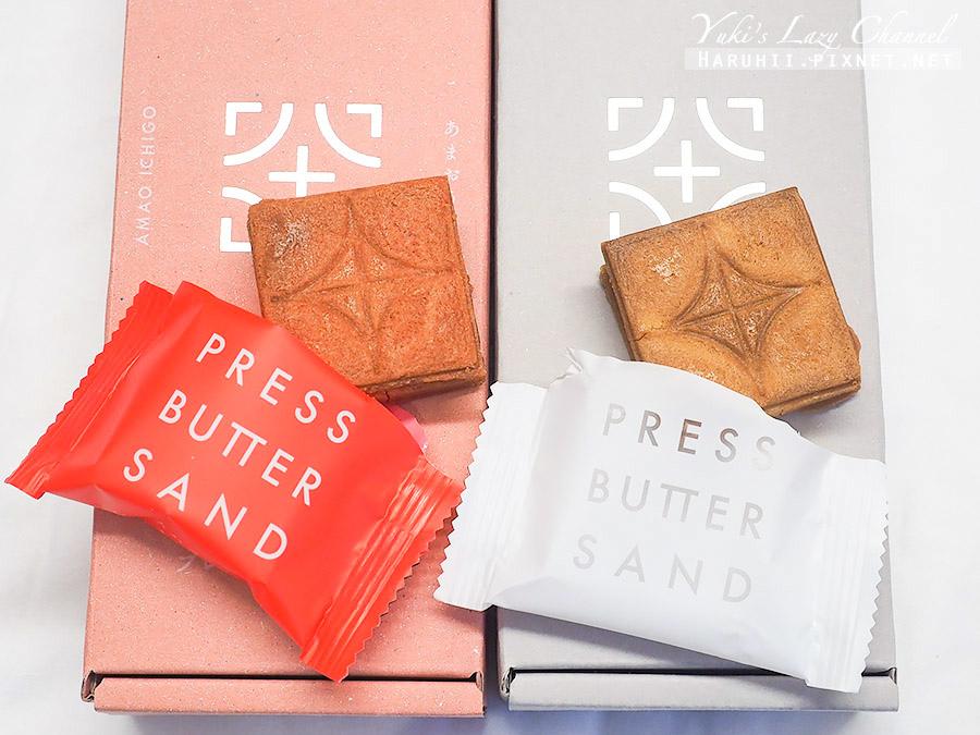 福岡Press Butter Sand1.jpg