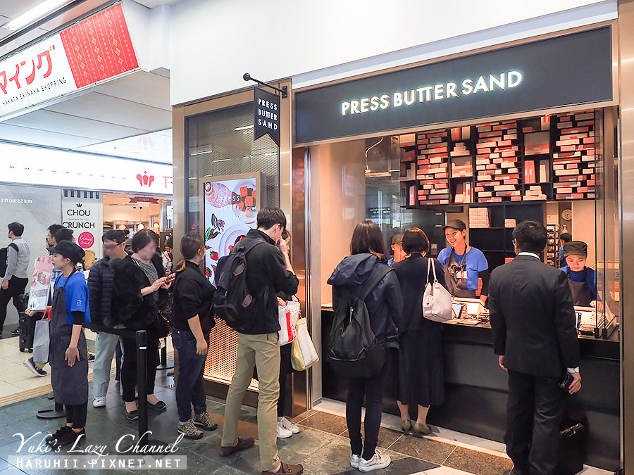 福岡Press Butter Sand8.jpg