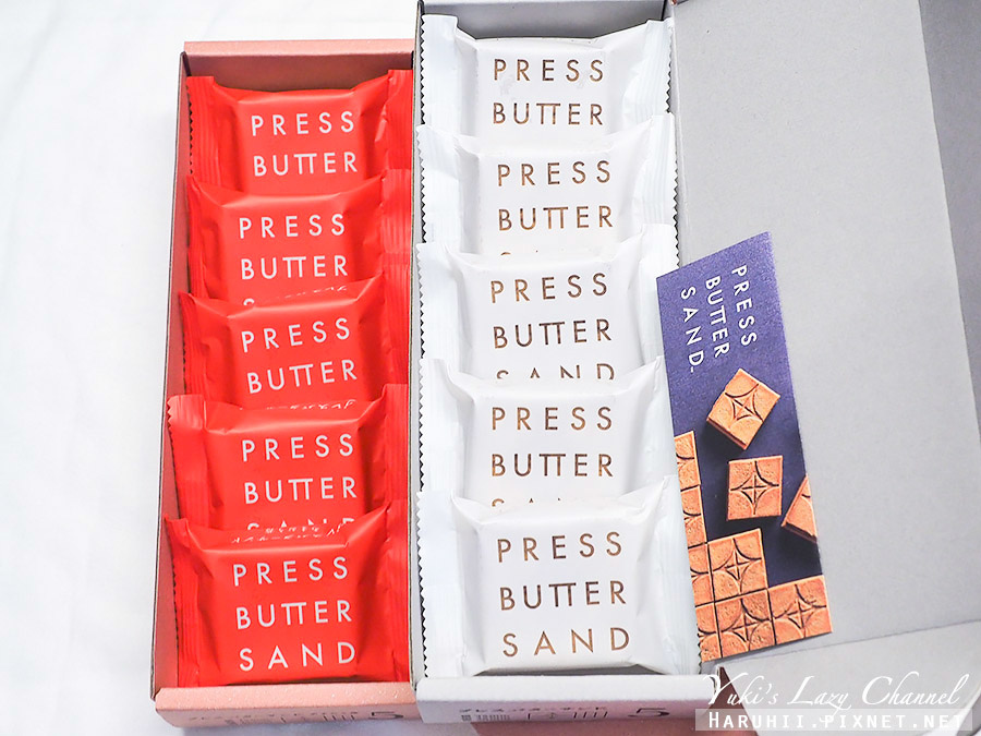 福岡Press Butter Sand12.jpg