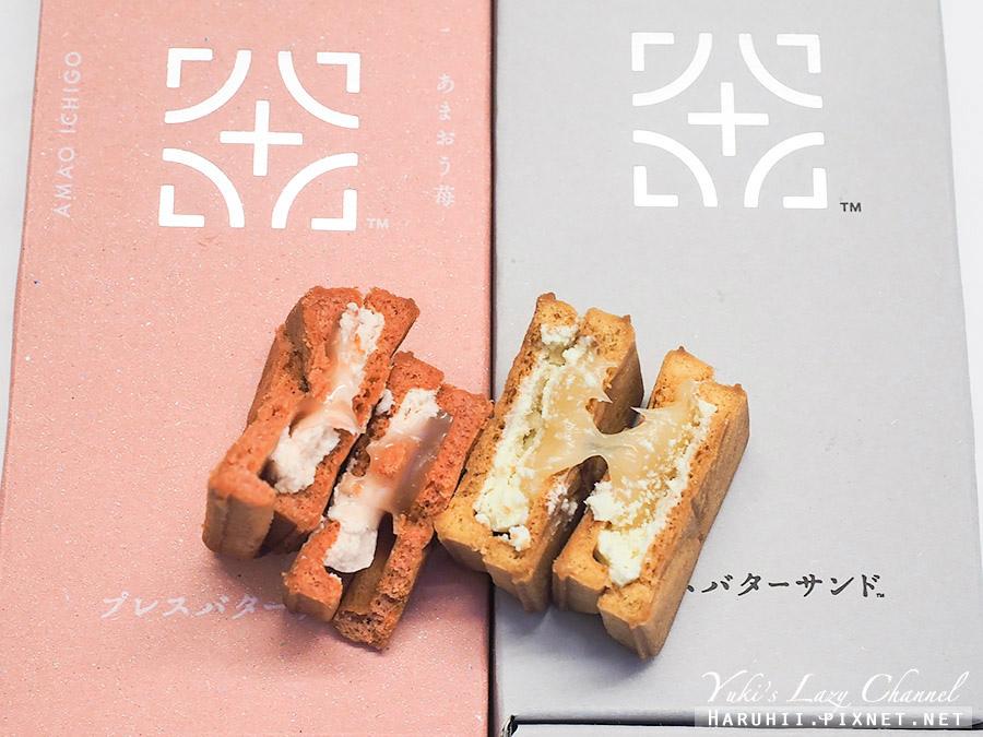 福岡Press Butter Sand16.jpg