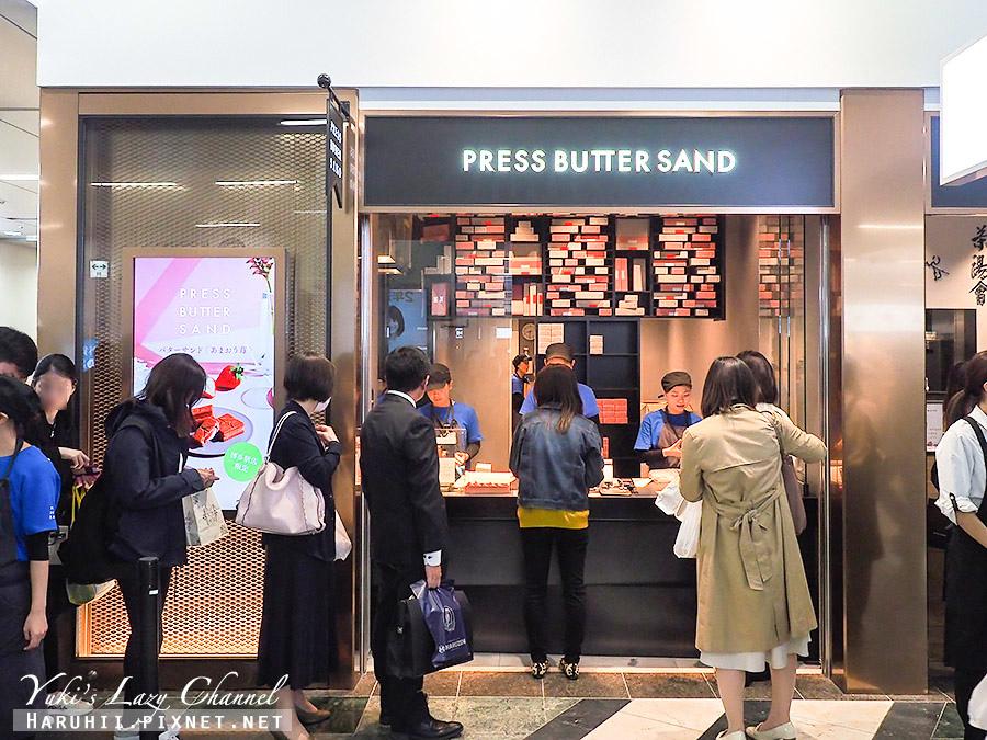 福岡Press Butter Sand7.jpg