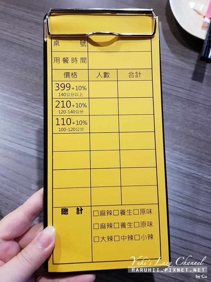 新北泰山新莊林記麻辣火鍋吃到飽12.jpg