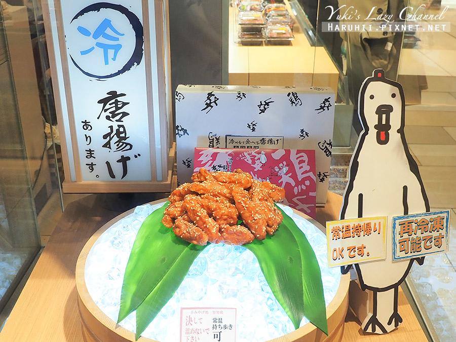 九州必吃努努雞2.jpg