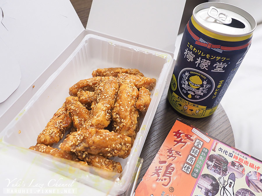九州必吃努努雞1.jpg
